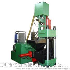 低价供应废金属屑金属颗粒金属粉末液压屑饼机质量好