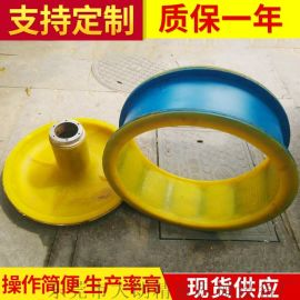 渦流研磨光飾機中圈,底盤換膠維修