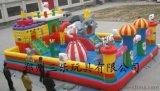 中型充气城堡多少钱  广东公园经营充气蹦蹦床生意好