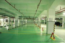 水性环氧树脂地坪,仓库地下室防水处理