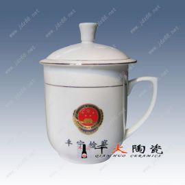 年终陶瓷礼品定做,供应企业福利礼品