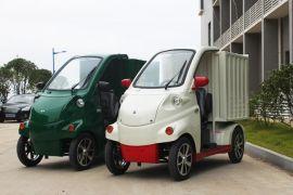 新款电动四轮微型货运车 箱式封闭快递车 电瓶送餐车报价
