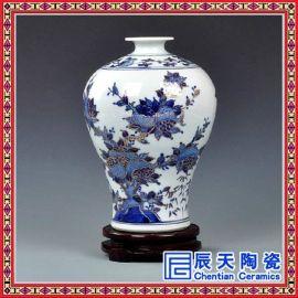 陶瓷大花瓶 景德镇青花瓷