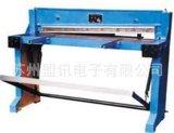 裁/剪板機裁/剪板機 腳踏/自動/手動/剪板機 精密/數控/液壓/氣動