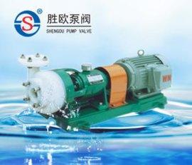 FSB型 塑料合金离心泵
