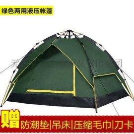 美达户外速开3-4人全自动帐篷套餐 野营露营液压帐篷套装