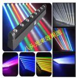 舞臺燈光搖頭LED八頭光束燈,LED八眼,進口燈珠8顆10WLED旋轉光束燈,