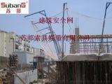 建筑安全网 防坠落安全网 建筑防护网 楼梯防坠网