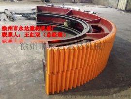 河北2.2米棒磨机大齿轮,球磨机齿轮铸钢齿轮加工