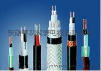 招远补偿导线价格KX-H-GGPR电缆(种子集团)