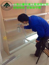 上海除甲醛公司,上海除味除甲醛除味治理