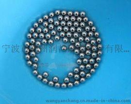 8mm硬质合金球YG6、YG8合金  10mm、12mm硬质合金