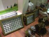 福建屏南LED防爆泛光燈價格 周寧LED防爆燈