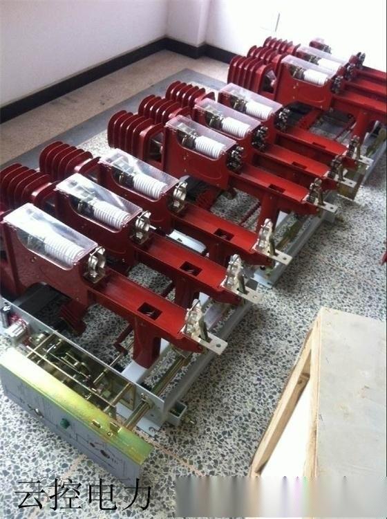 負荷開關FZN25-12雲控專業製造