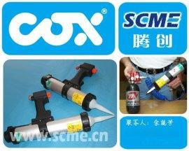 COX胶枪310-400-600ml气动打胶枪 玻璃胶枪