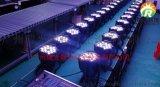 瑞光舞台灯光  18颗 四合一LED 帕灯