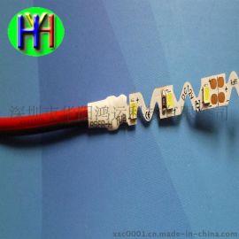 LED2835S型软灯带283560灯蛇形灯条