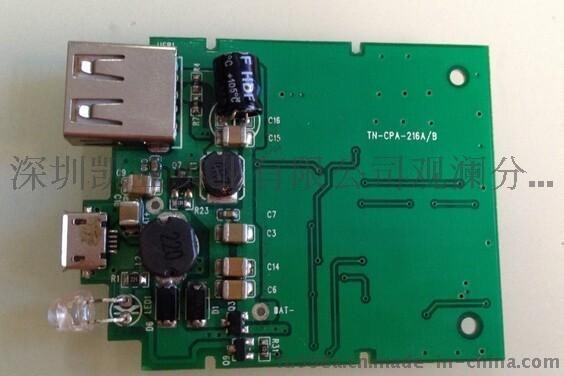 线路板贴片加工,SMT贴片加工,PCB贴片加工,贴片加工