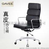 GAVEE经典办公椅 家用办公椅 简约电脑椅 时尚休闲转椅 高档皮