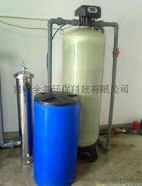 凯里锅炉软水器贵阳大型中央空调软水机