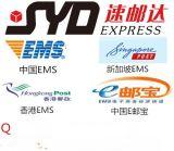 国际E邮宝一级代理商,中国E邮宝发货到美国,E邮宝发货到加拿大,