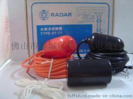 现货供应:`UEDA`压力开关 PS-102-A