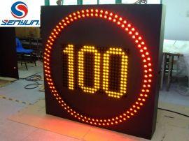 限速标志,LED限速标志牌,可变限速标志价格,深圳限速标志生产厂家