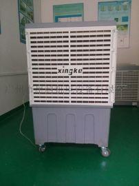 星科2015新款高水箱75型环保空调