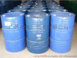 工厂直供 纯甘油高纯度 护肤品甘油 丙三醇 保湿甘油
