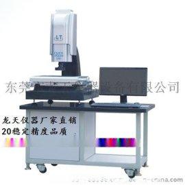 精密手动影像测量仪