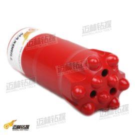 迈林钻探 R32/45mm 螺纹球齿钻头