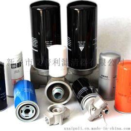 阿特拉斯油气分离器芯1621737800