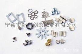 稀土钕铁硼磁钢生产厂家