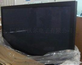 京东方110寸液晶电视/110寸监视器