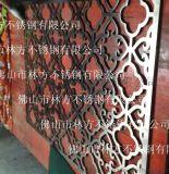 上海不锈钢屏风隔断供应 玫瑰金不锈钢屏风 酒店不锈钢屏风 古铜拉丝不锈钢屏风加工定做