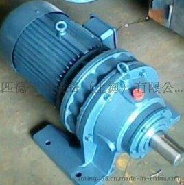 XWD4-23-0.75KW-B3摆线针轮减速机