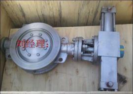 精工液动执行器蝶阀 D773H-16C 对夹铸钢液动三偏心金属硬密封双向蝶阀温州龙湾