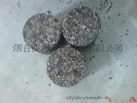 山东金属压饼机圆形块
