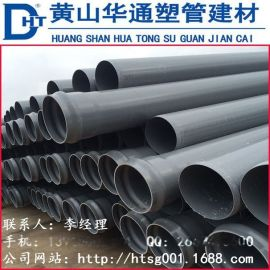 315upvc给水管厂家直销 壁厚7.7毫米 6.3公斤压力塑料管