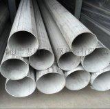 邵阳市316L不锈钢焊管|现货316不锈钢管|316L工业管