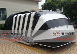 上海赛帝太阳能遥控伸缩车棚  单车位停车库