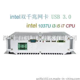 零下40度工控电脑兼容i3i5i7处理器带GPIO
