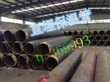 聚氨酯地沟式保温钢管 聚氨酯预制发泡保温管