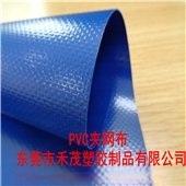 PVC夹网 箱包手袋 防水广告布 防阻燃 耐寒 耐磨