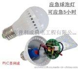 厂家直销行业领先可充电 9WE27灯头 通道走廊应急LED球泡灯