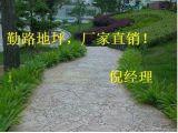 新鄉; ;勤路耐磨混凝土壓花材料通常由三種材料構成