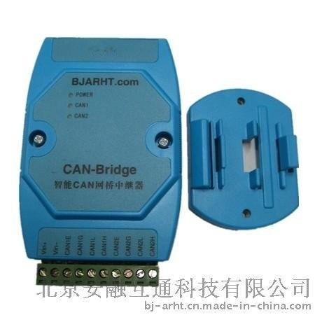 充电桩CAN总线转换器CAN总线中继器