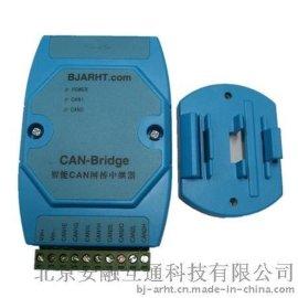 充電樁CAN總線轉換器CAN總線中繼器