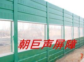 宿州声屏障、滁州高速公路声屏障、六安道路声屏障、宿州铁路声屏障、滁州隔音墙、六安住宅小区隔音墙