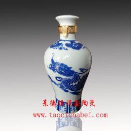 定制陶瓷酒瓶   酒瓶